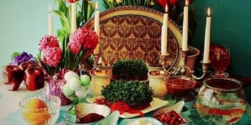 جشن سِرَه سِرَه نوروزی در جاجرم