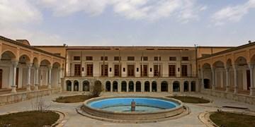 بازدید 978 نفر از موزههای دولتی چهارمحال و بختیاری