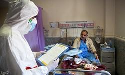 بیش از ۱۱۰۰ بیمار کرونایی در مراکز درمانی دانشگاه علوم پزشکی مشهد بستری هستند