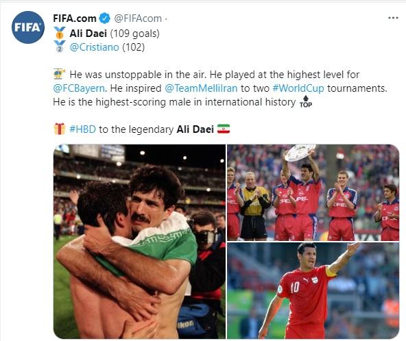 تقدیر فیفا از اسطوره فوتبال ایران
