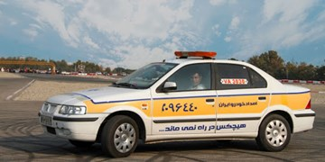 ارایه خدمات نوروزی توسط ایران خودرو