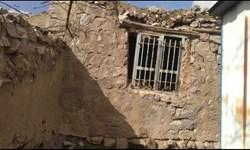 فیلم/ وضعیت نامناسب یک مدرسه کانکسی در مراغه / مدرسه ای بدون سقف