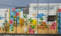 اجرای دیوارنگاره نوروز مهدوی در سطح شهر قم