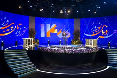 اجرای رضا رشیدپور در مسابقه تلویزیونی «سیم آخر»