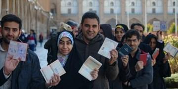 امروز؛ آخرین مهلت ثبتنام از داوطلبان انتخابات میاندورهای مجلس یازدهم