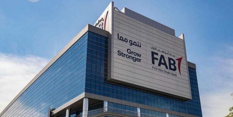 توافق بزرگترین بانک امارات با یک شرکت صهیونیستی