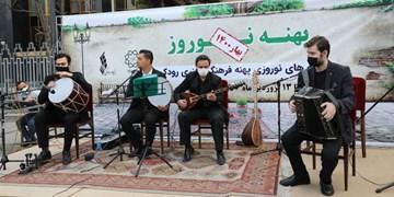برگزاری برنامه «پهنه نوروز» مقابل تالار وحدت