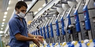 خبر خوب برای تولیدکنندگان خراسانجنوبی؛ تنظیم پیشنویس بخشش جرائم دیرکرد تأمین اجتماعی