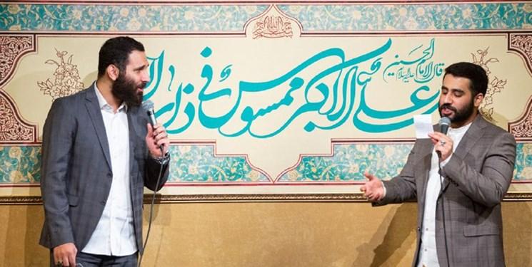 حدادیان و طاهری امشب در حسینیه شهدای بسیج میخوانند