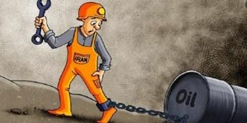اقتصاد نفتی مسوولان را از تولید داخل دور می کند/ مقابله با خام فروشی در دستور کار دولت بعدی باشد