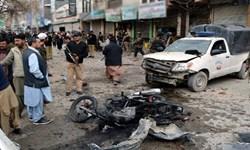 16 کشته و زخمی در انفجار تروریستی در «چمن» پاکستان