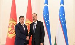 «تاشکند» میزبان مذاکرات مرزی قرقیزستان و ازبکستان