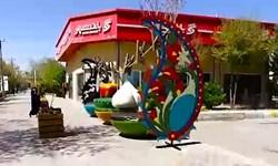 فیلم| استقبال متفاوت از نوروز ۱۴۰۰ در خیابانهای اصفهان