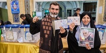 سومین روز ثبتنام انتخابات میاندورهای مجلس خبرگان رهبری