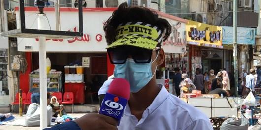 فیلم| تبریک بندرعباسیها بهمناسبت «روز جوان»