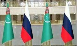 گسترش همکاریهای تجاری و اقتصادی روسیه و ترکمنستان