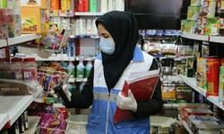 برخورد جدی با  ناقضان شیوه نامههای بهداشتی در سطح شهر مشهد