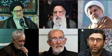 ۳۷ چهره مذهبی که در سال ۹۹ به دیدار حق شتافتند+عکس و فیلم