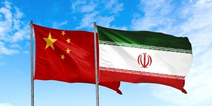 ملاحظاتی که ایران در همکاری با چین باید در نظر بگیرد