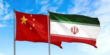مروری بر مواضع کارشناسان داخلی و رسانههای خارجی درباره سند همکاری ایران و چین/ برنامه ۲۵ ساله؛ شکست تمامعیار نظام تحریمی آمریکا