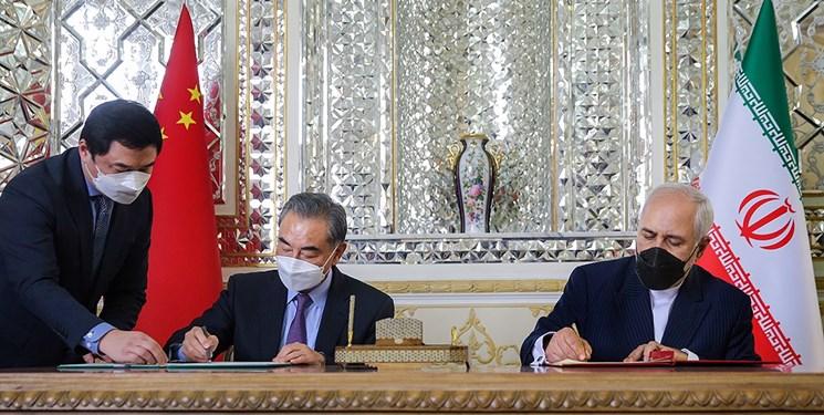 سند برنامه همکاری جامع ایران و چین امضا شد