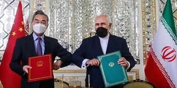 دیدار وزرای امور خارجه چین و ایران