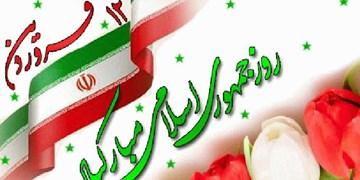 نورافشانی میادین تهران در شب نیمه شعبان و دوازدهم فروردین