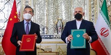 رمزگشایی از نقشه راه چینیها برای تامین پایدار انرژی/ آیا چین کارتِ ایران را در تعامل با آمریکا میسوزاند؟