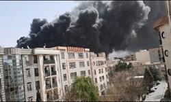 فیلم| آتشسوزی نزدیک مترو کرج