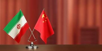 هاآرتص: توافق ایران و چین، شکست استراتژی ترامپ و نتانیاهو را نشان داد