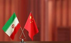 سند راهبردی ۲۵ ساله ایران و چین آغازی بر دیپلماسی نگاه به شرق