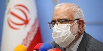 آغاز  پویش «ایران همدل» با هدف کمک به خانوادههای آسیبدیده از کرونا