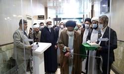موزه حرم حضرت معصومه(س) با تالارهای جدید بازگشایی شد