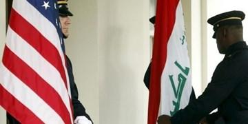 جزئیات جدید  درباره دور جدید گفتوگوی راهبردی بغداد-واشنگتن