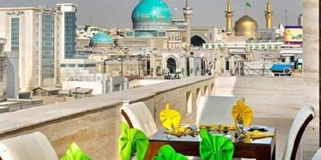 معرفی بهترین هتل های مشهد