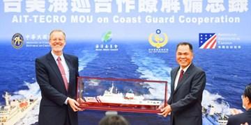 تداوم تنشزایی آمریکا ضد چین با امضای توافق همکاری ساحلی با تایوان