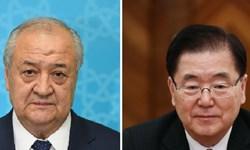 تاکید وزرای خارجه ازبکستان و کره جنوبی بر اجرای توافقات گذشته