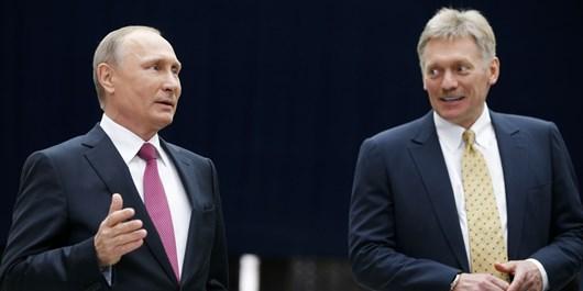 کرملین: پوتین در حال بررسی پاسخ به تحریمهای آمریکا است