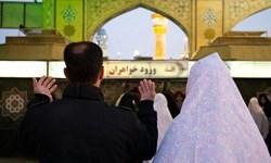 فیلم  مهریه زوج پزشک مشهدی برای کمک به نیازمندان