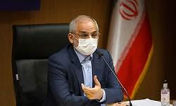 سرمایهگذاری صندوق فرهنگیان در پتروشیمی و تولید اتانول ایران را به رتبه دوم جهانی میرساند