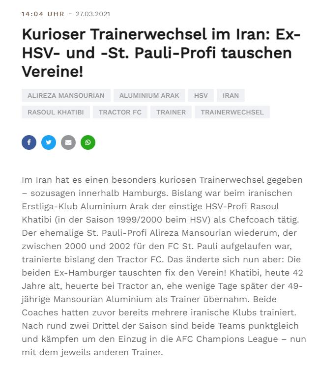 واکنش سایت آلمانی به جابهجایی مریبان ایرانی در لیگ برتر/عکس