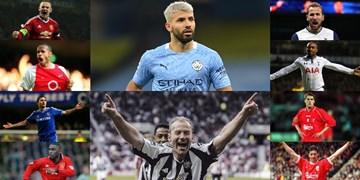 برترین گلزنان تاریخ لیگ برتر انگلیس / آگوئرو در اندیشه رسیدن به رتبه سوم