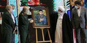 رونمایی از تمثال شهید سید ابراهیم با تقریظ مقام معظم رهبری در یزد