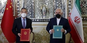 پشت پرده آدرس غلط ظریف درباره موانع اجرای سند همکاری ایران و چین