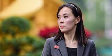 کره شمالی: سئول از «منطق گانگستری» واشنگتن پیروی میکند