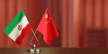 الزامات ترانزیتی تفاهمنامه ایران ـ چین/ ضروریات برنامه مشترک 2 طرف در طرح «یک کمربند یک راه»