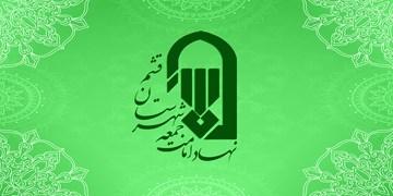 نهاد امامت جمعه قشم حائز رتبه منتخب راهبری فرهنگی شد