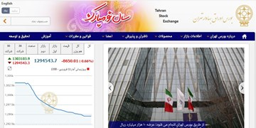 کاهش 8650 واحدی شاخص بورس تهران / وعده وزیر اقتصاد برای تعادل بازار