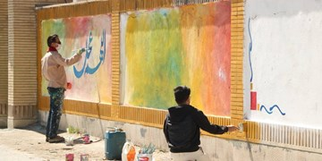 اردوی جهادی فرهنگی هنرمندان اراکی در اراک برگزار شد