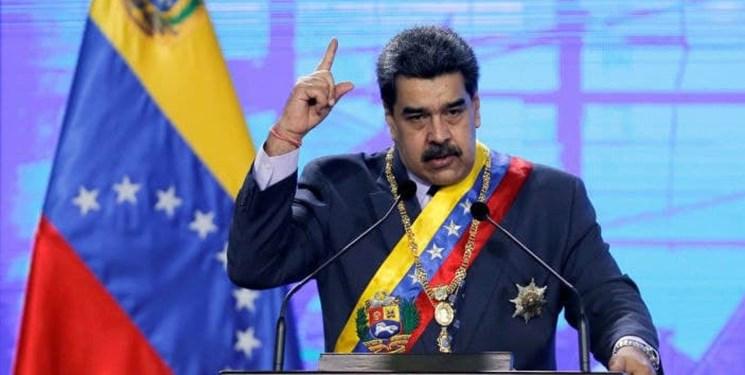 مادورو: کوبا و ونزوئلا هرگز تسلیم آمریکا نخواهند شد